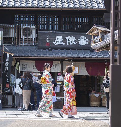 Inuyama Castle Town image