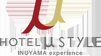 酒店μ風格犬山體驗 HOTEL μSTYLE INUYAMA experience