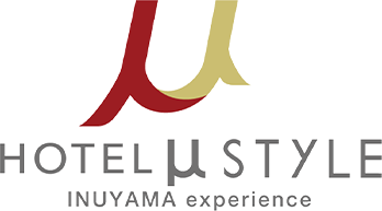 犬山体验酒店 HOTEL μSTYLE INUYAMA experience